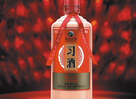 醬香型白酒多少錢,習酒習窖20價格介紹
