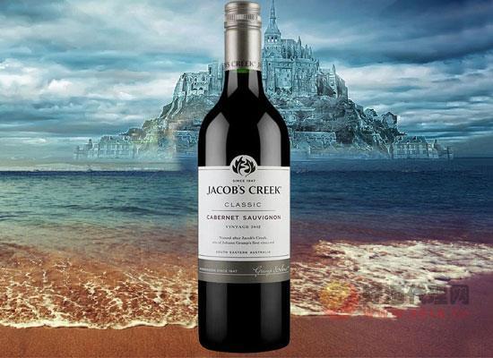 杰卡斯紅酒好喝嗎,加本納干紅葡萄酒喝起來味道如何