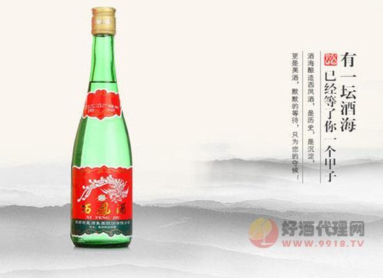 西鳳酒白瓶和綠瓶區別是什么,二者有什么不同