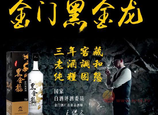 金門高粱酒黑金龍價格怎么樣,一瓶多少錢