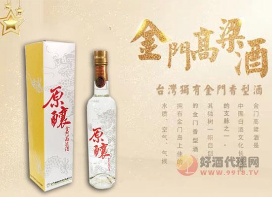 金門高粱酒原釀價格怎么樣,一瓶多少錢