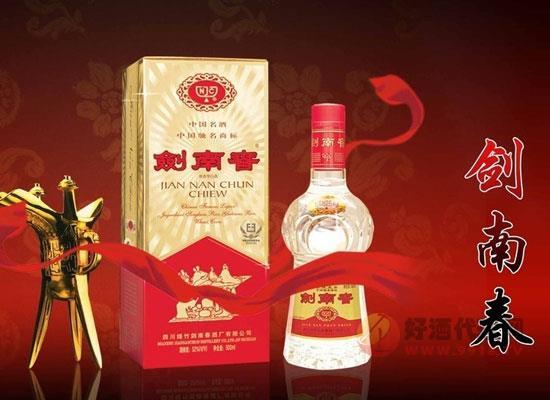 劍南春酒的特點是什么,喝起來味道如何