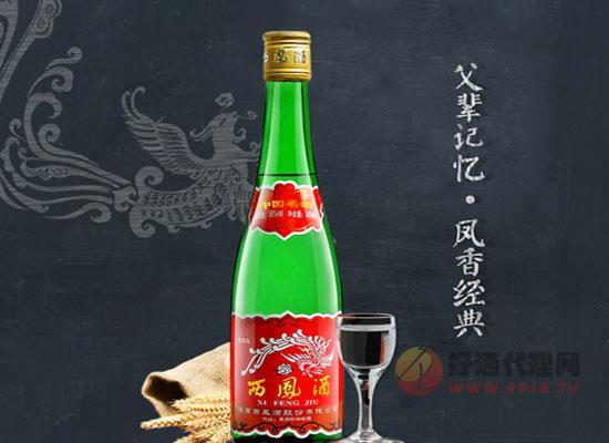 西鳳酒綠瓶多少錢一箱,性價比怎么樣