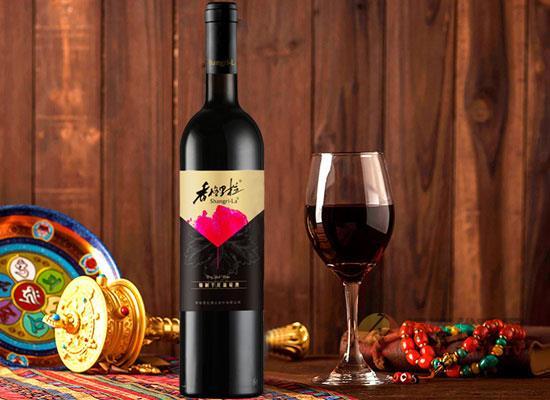 香格里紅酒拉貴嗎,精制赤霞珠干紅葡萄酒一箱多多錢
