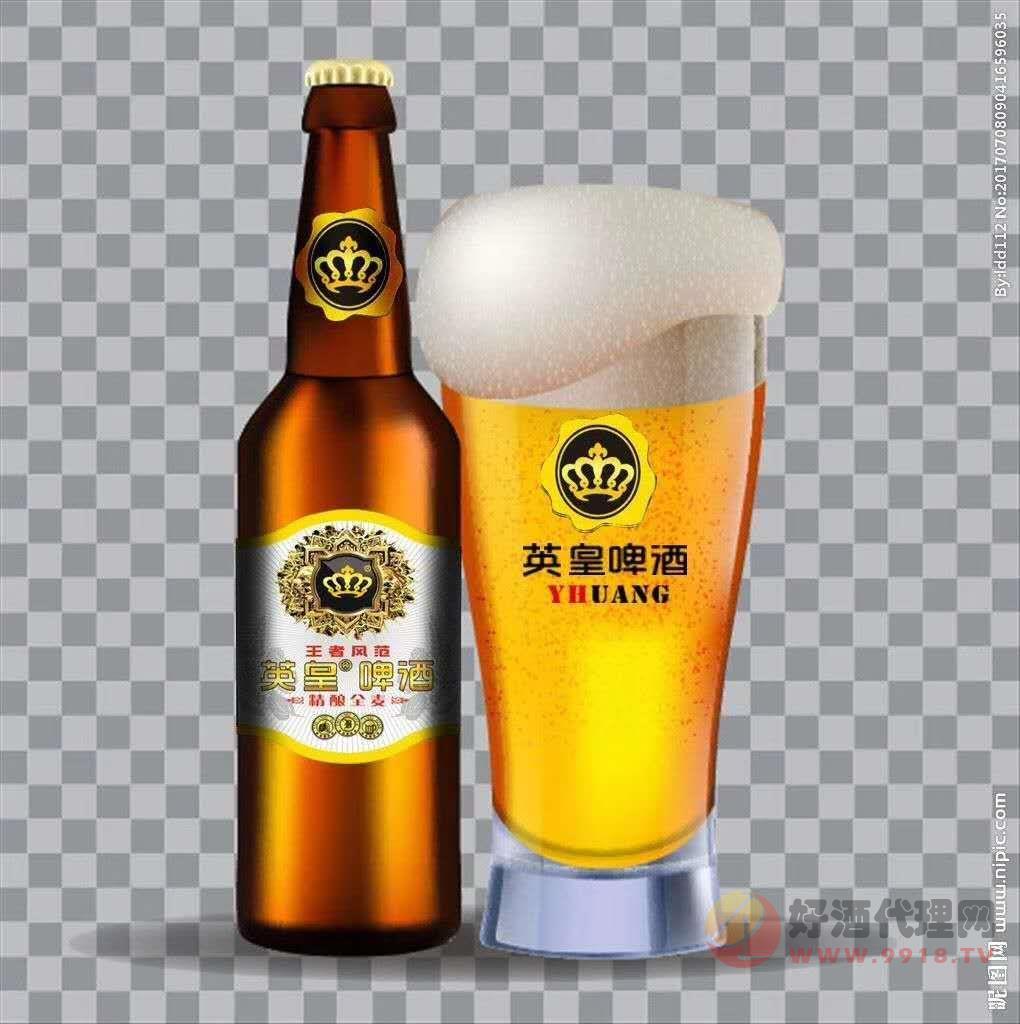 英皇啤酒,用心釀造美好生活
