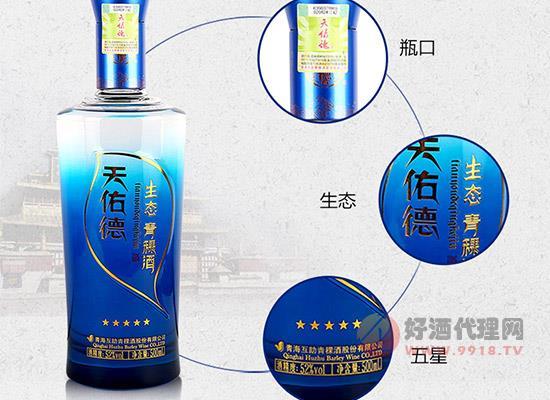 天佑德青稞酒價格表,52度生態五星500毫升價位