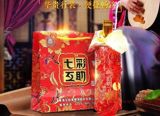 青海青稞酒哪个牌子好,七彩互助青稞酒怎么样