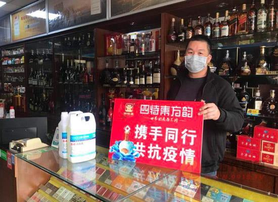 四特酒向奮戰在疫情防控一線醫務人員致敬!