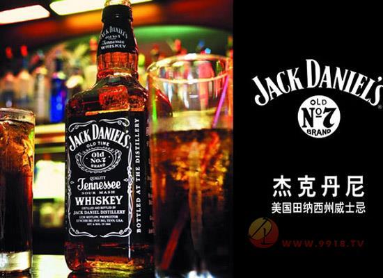 杰克丹尼口感怎么样,纯饮难喝吗