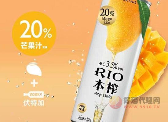 RIO雞尾酒怎么樣,RIO芒果雞尾酒好喝嗎