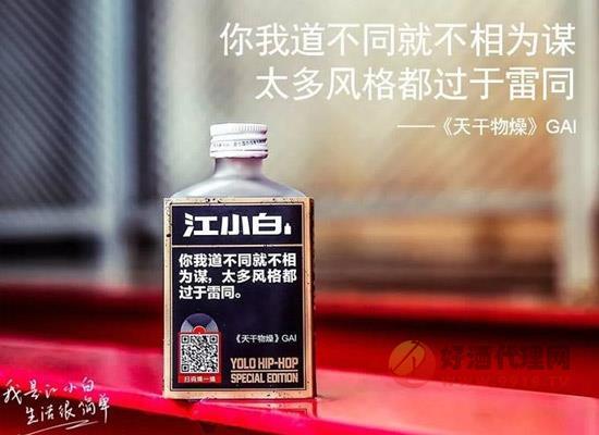 江小白属于什么类型的白酒,江小白和普通白酒的区别