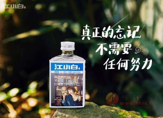 江小白白酒能存放多久,開蓋兩年后還能喝嗎