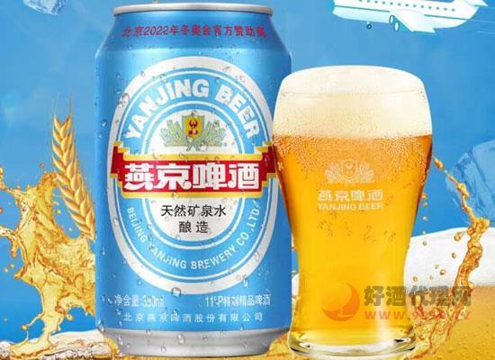 燕京啤酒怎么樣,11度藍聽清爽黃啤酒味道如何