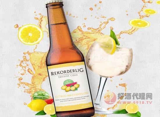 瑞可德林金桔西瓜味啤酒怎么樣,瑞典進口啤酒好喝嗎