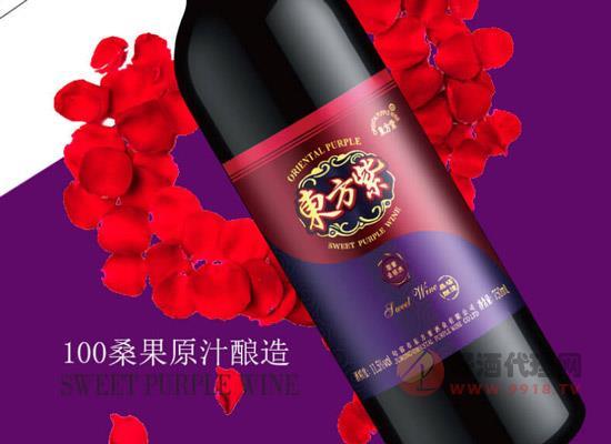 東方紫750l桑葚酒價格,原汁發酵,網紅果酒!