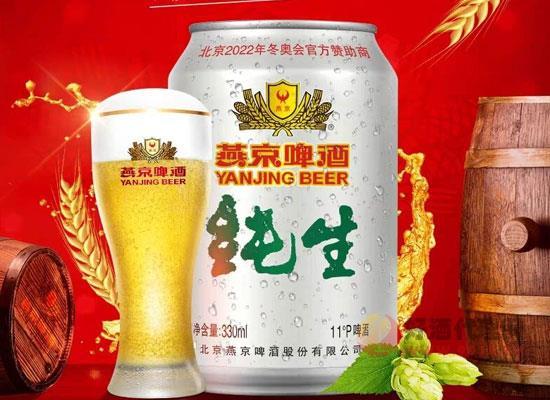 燕京啤酒的價格怎么樣,燕京純生啤酒10度多少錢