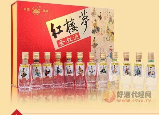 什么樣的酒水值得收藏,經典紅樓夢十二金釵酒不容錯過