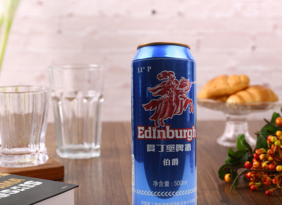 愛丁堡啤酒伯爵,進口麥芽,皇家風范!