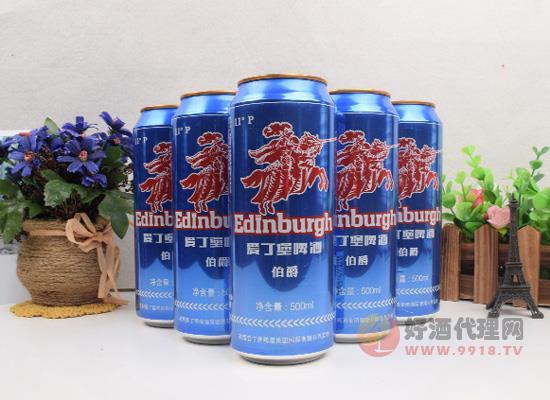 愛丁堡啤酒500ml價格,一箱十二罐物美價廉!