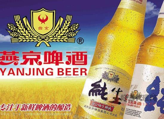 代理燕京啤酒需要多少錢,有什么要求