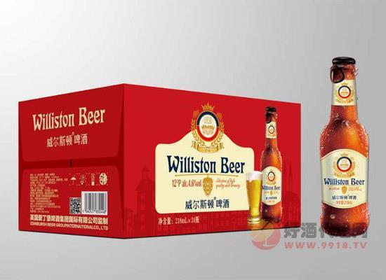 英国爱丁堡啤酒218毫升,小支拉盖,甘醇爽口!