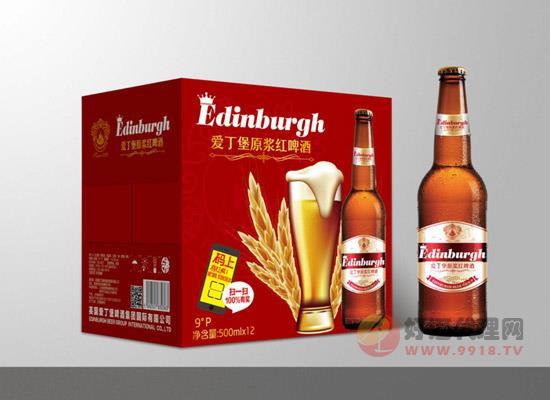 愛丁堡原漿紅啤酒怎么樣,喝起來味道如何