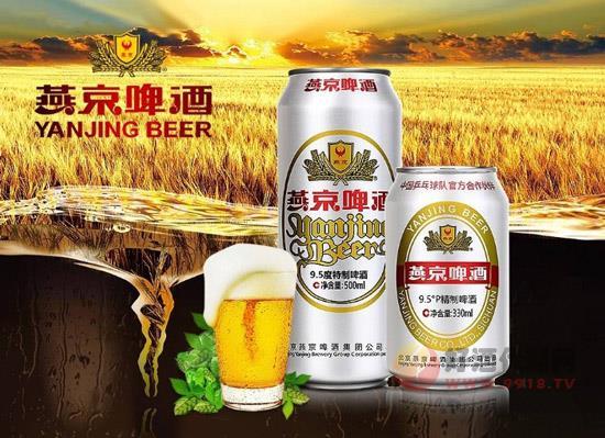 燕京啤酒真假鑒別,四個小技巧,擺脫仿冒困擾!