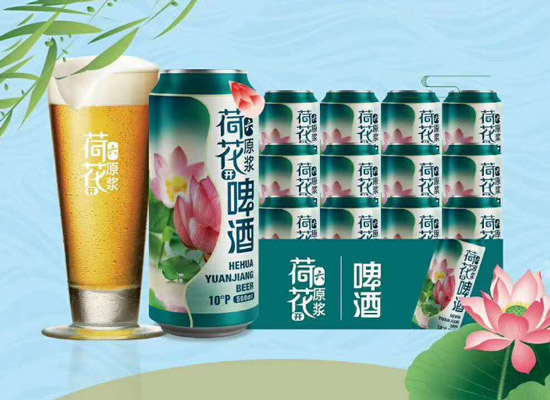 荷花啤酒多少錢一箱,六荷花開原漿啤酒500ml價位