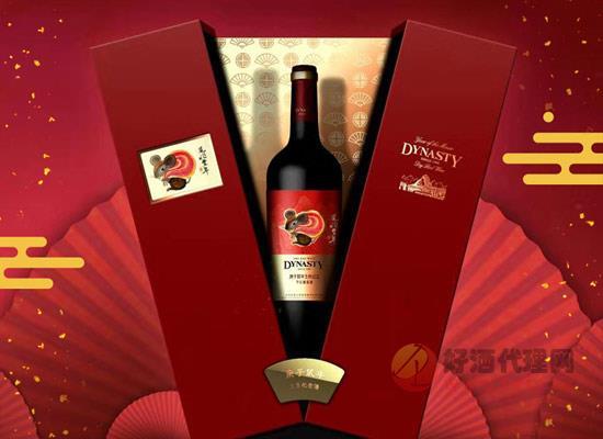 王朝葡萄酒价格贵吗,鼠年解百纳干红葡萄酒价格怎么样