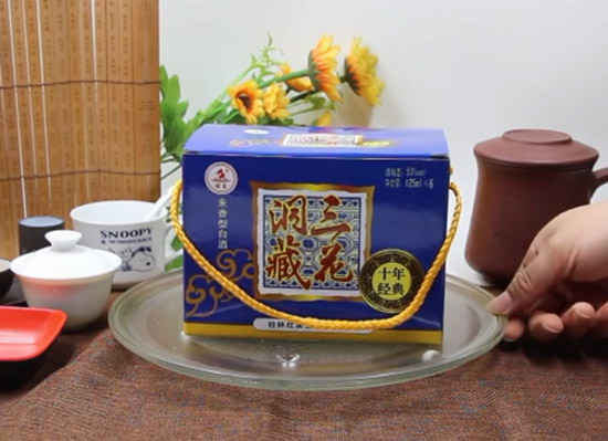桂林壯泉三花酒價格,53度10年洞藏三花酒