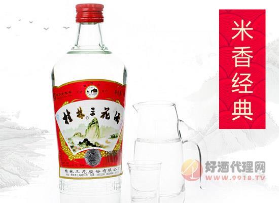 桂林三花酒哪個牌子好,哪個品種好喝