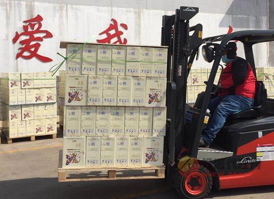半個月銷量超千萬,疫情之下茅臺葡萄酒究竟做了什么