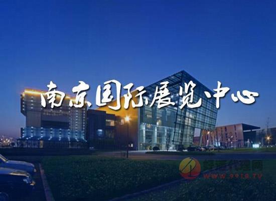 2020第9屆江蘇酒業博覽會什么時候舉辦