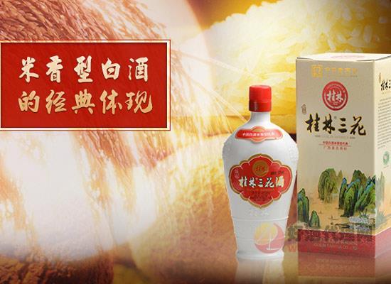 桂林三花酒代理怎么樣,需要注意的問題有哪些