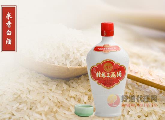 桂林三花酒怎么樣,象山洞藏52度純造味道如何