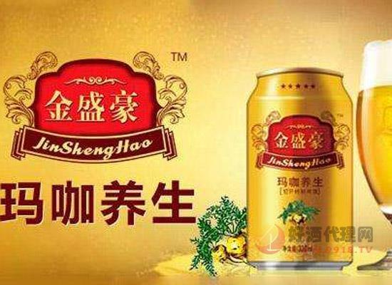 金盛豪瑪咖養生啤酒加盟,賺取2020第一桶金!