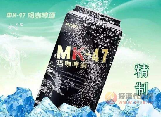 瑪咖瓶裝啤酒,MK-47瑪咖啤酒清新提神!