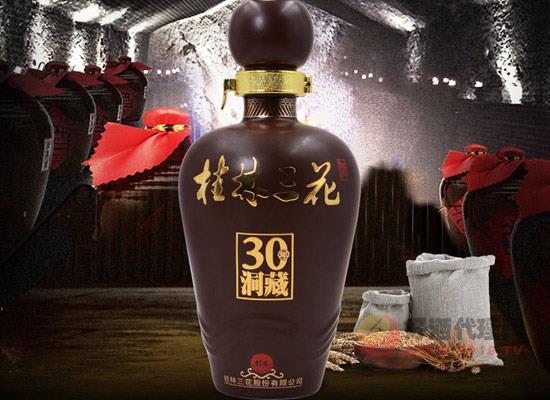 30年桂林三花酒價格貴嗎,象鼻山30年洞藏價格怎么樣