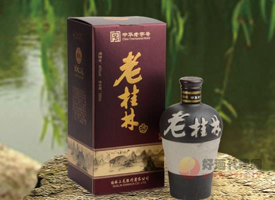 桂林三花酒是哪三花,其品牌優勢有哪些
