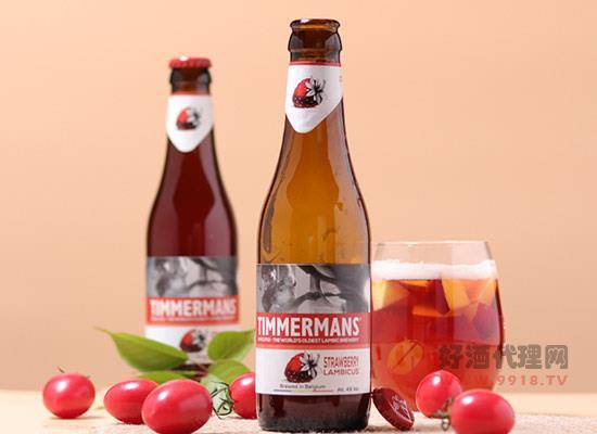 草莓味啤酒好喝嗎,喝起來味道如何