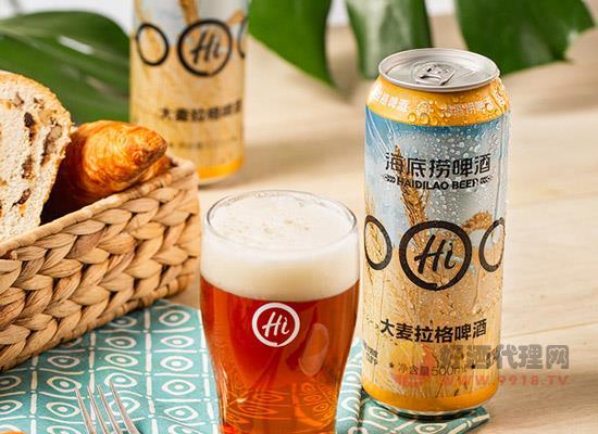 火鍋配啤酒才夠勁,大罐海底撈啤酒走起!