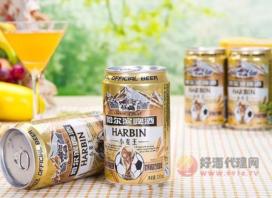 哈爾濱小麥王啤酒是哪里出的,好喝嗎