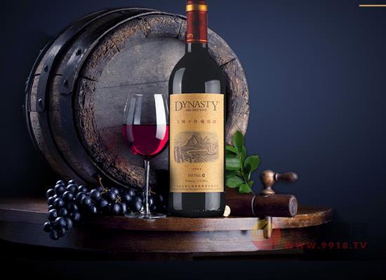 王朝葡萄酒莊園在哪,旗下酒水特點有哪些