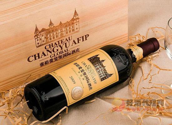 張裕愛斐堡赤霞珠葡萄酒怎么樣,喝起來味道如何