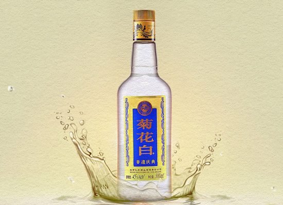 北京菊花白酒多少錢一瓶,菊花白45度500ml價格