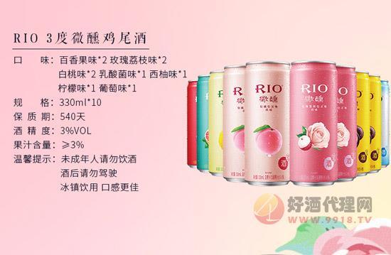 rio銳澳雞尾酒一提多少錢,微醺系列330ml×10罐價格