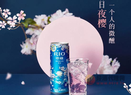 銳澳雞尾酒330ml多少錢一瓶,春季限定微醺櫻花單罐價格