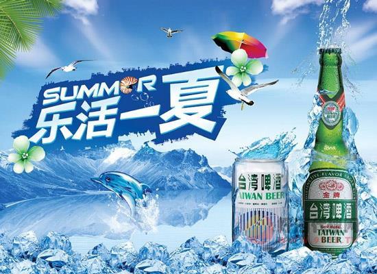 夏季喝啤酒的四个常见误区,你中招了吗