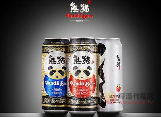 熊貓王啤酒精釀9.5度啤酒好喝嗎,喝起來味道如何