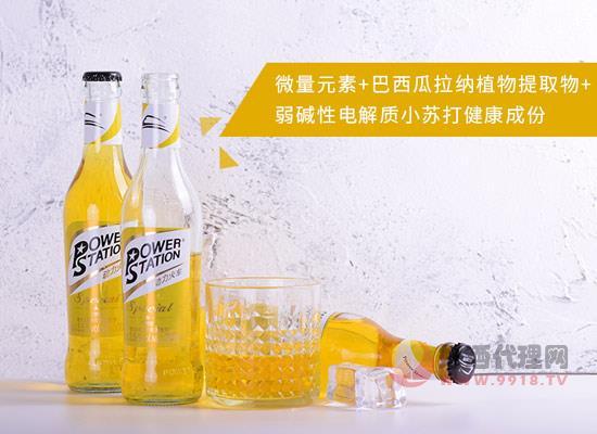 動力火車蘇打酒價格多少錢,黃色狂野蘇打酒價格怎么樣
